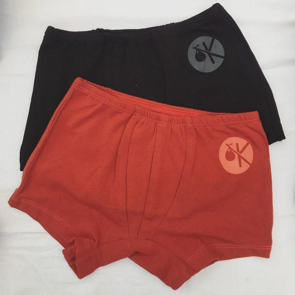 Boys Boxer (Pack of 2)